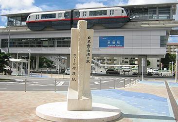 02 赤嶺駅|ゆいレール
